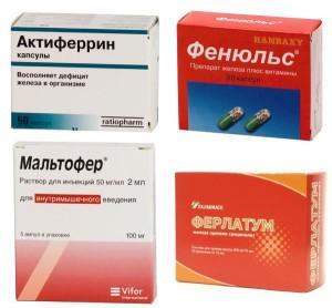 Железосодержащие препараты во время беременности