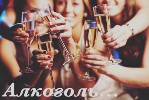 Алкоголь и грудное вскармливание
