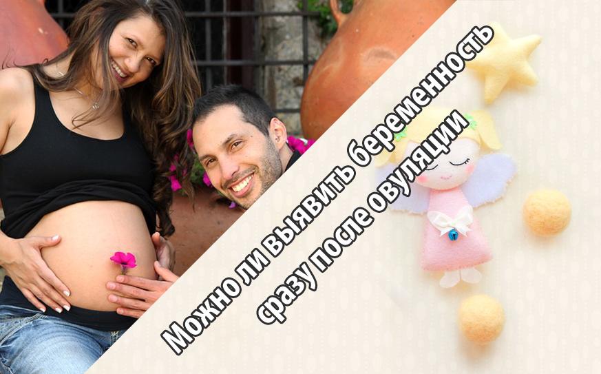 Беременные девушки в платье 99